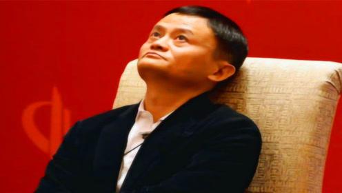 为什么马云给云南捐100万,却给日本捐300万?看完让人深思