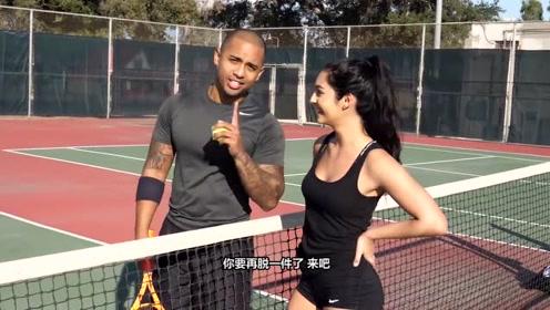 美女和黑人小哥打网球,规则制定得太坏了,妹子都要哭了!
