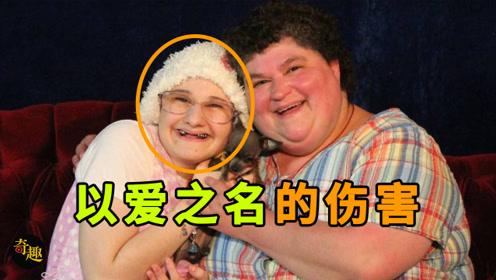 这位母亲欺骗健康的女儿患上不治之症,20年后女儿将母亲杀害