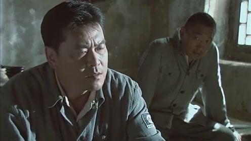 李彪和林振海之间,是江湖义气,没想到却成了大家的话柄!图片