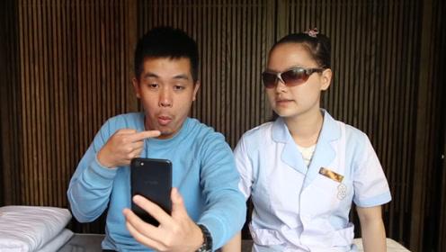 助残日——聋人与盲人无障碍沟通