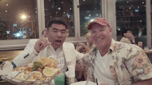 圣灵群岛最棒的餐厅 一道咖喱蟹征服你的中国胃