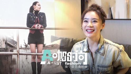 张柏芝长腿重现柳飘飘名场面 袁姗姗被催婚竟然这么怼!