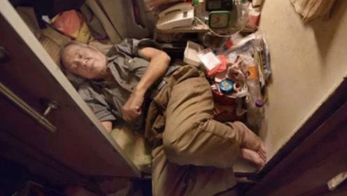 """住在""""棺材房""""的香港人,为何宁愿1平米挤3人,也不在内地买房"""