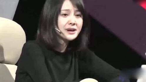 """郑爽录节目情绪失控暴怒离场!带哭腔质问""""当我傻啊""""!"""