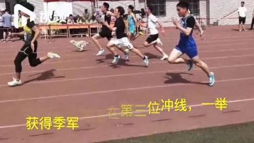 """流浪狗大学跑步比赛获季军平时就是""""网红""""!拍过毕业照进过课堂"""