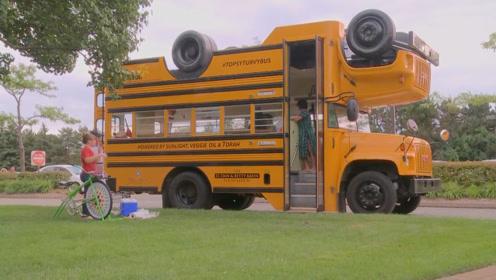 老外设计的奇葩校车,上下完全对称,翻车了也能跑吗?