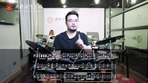 刘瑞琪《房间》架子鼓教学,温暖舒适的旋律!