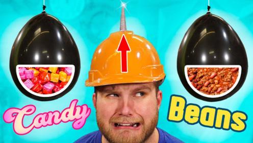 挑战未知游戏!哪个气球更恐怖?选错要承受恶心粘液的冲击!