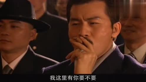 白眼狼杀老爷吞家产,摇身一变成上海的富豪,日子过的真潇洒