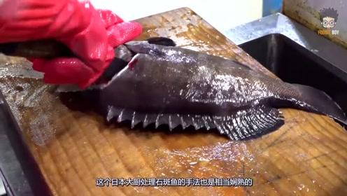 看看大厨, 如何制作顶级石斑鱼, 生鱼片刺身