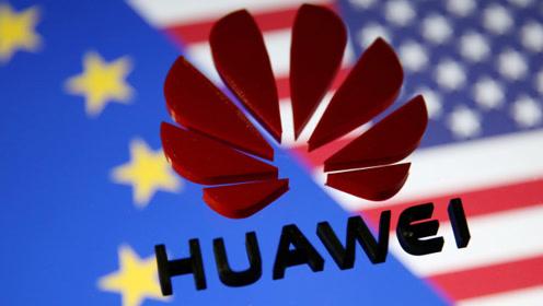美供应商宣布停止合作,华为回应让国人点赞,网友:挺住华为!