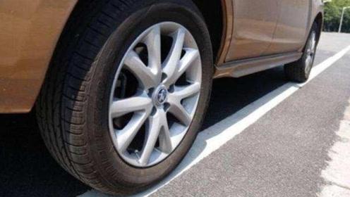 开车如何判断轮胎的位置在哪?老司机教你一招,轮胎位置一目了然
