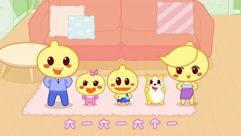 豆乐儿歌祝全国的小朋友们六一节日快乐!