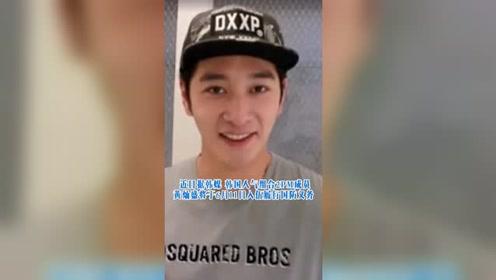 韩国人气组合2PM成员黄灿盛将入伍 精心为粉丝准备见面会