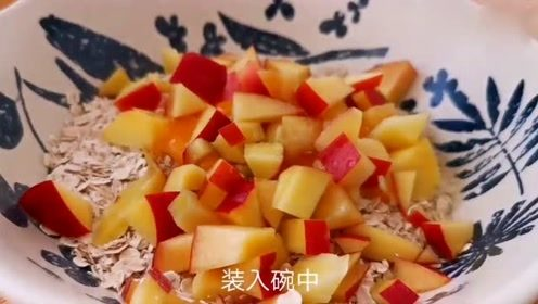 燕麦别再煮粥了,加三个桃子试试这样做,不加水油,出锅比肉还香