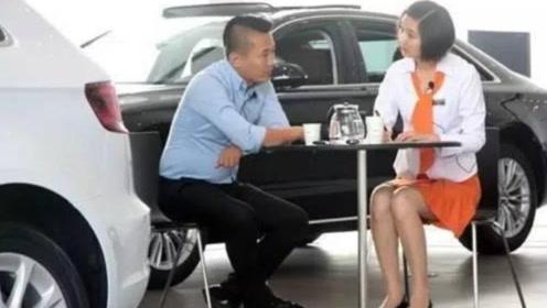 """""""中国式""""买车怪象,新车刚开回家就后悔,这到底是是为什么呢?"""