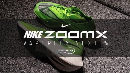 入手难度可能很高,耐克最佳跑鞋Vaporfly NEXT%!