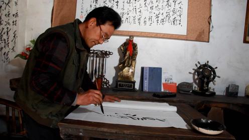 农村大叔表演写字,环境朴素,配上《九九艳阳天》,好看好听