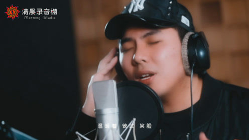男孩翻唱《I DO》送给女朋友,歌词很浪漫!