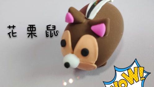 手工黏土制作:小动物花栗鼠,好看又好玩!