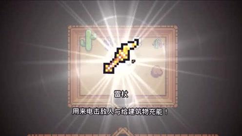 血舞 浮岛物语17 上古墓地的神奇法杖