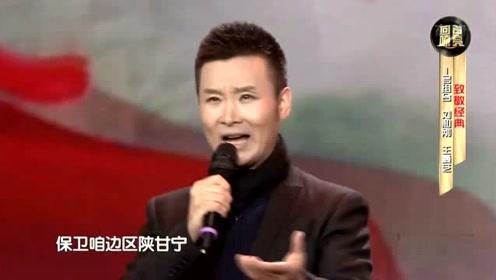刘和刚王曼芝演唱《拥军秧歌》,经典老歌,真好听