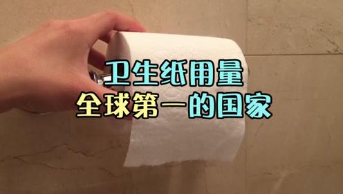 世界首位?日本的人口那么少,为何卫生纸用量却这么高?