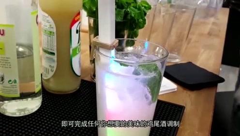智能调酒棒,即使不会调酒的人也可以完成一杯鸡尾酒