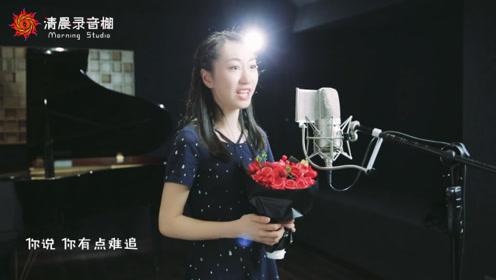 女生翻唱周杰伦《告白气球》唯美可爱!