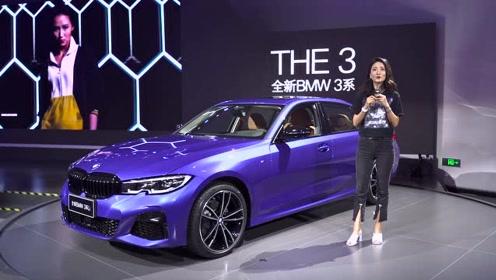 抢鲜体验全新BMW 3系