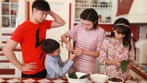 田亮一家4口齐上阵包粽子 幸福家庭注重孩子的参与感