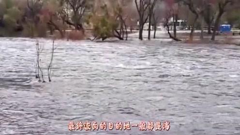 长江为啥叫江,黄河又为啥叫河,你们有想过吗