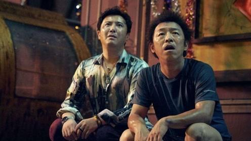 喜剧新CP:黄渤沈腾相爱相杀的爆笑瞬间!