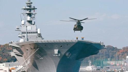 """中国这艘38000吨""""准航母"""",不再藏着掖着,终于揭开面纱"""