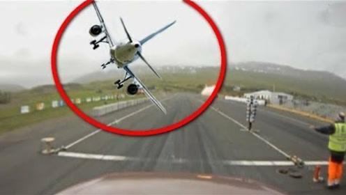 飞机空中突然没油怎么办?考验飞行员技术到了,太惊险了!