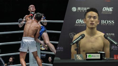 个子高又怎样?在中国泰拳第一人韩子豪面前,一样得倒下!