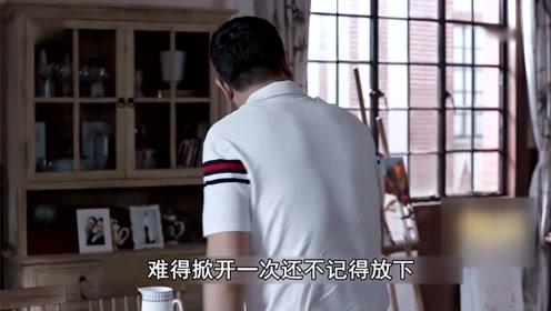 """《少年派》闫妮:""""我忍不了你""""张嘉译:就因为我在被窝里放气?"""