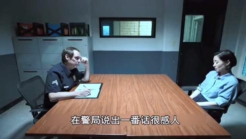 《带着爸爸去留学》中国父母多牛掰,为了孩子闯警戒线