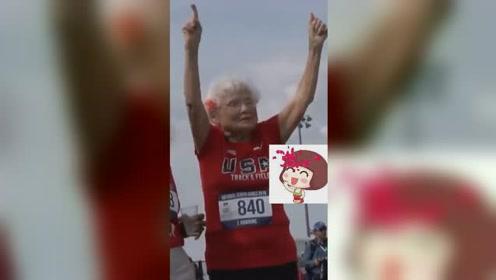 萌翻了!103岁奶奶破百岁跑步纪录:50米成绩21秒06