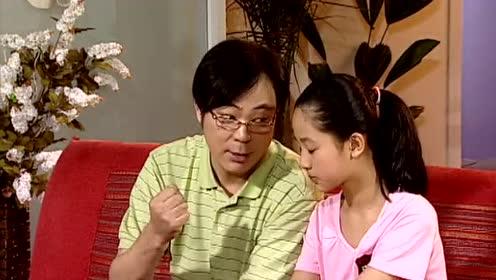 夏东海就是个活宝!天天跟女儿抢玩具!不给就翻脸