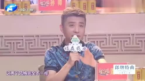 梨园春:张晓英PK同门师兄弟,一张口就赢了,名家真的不一样