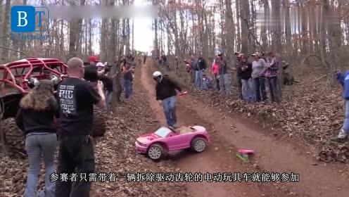 外国人真荒唐,举办玩具车越野竞速赛,围观群众肚子都笑痛了