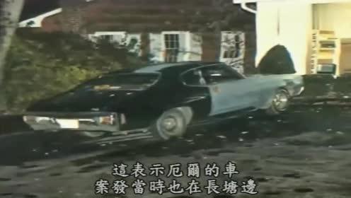 神探李昌钰:车尾发现血迹,却在案发地10里之外,案情很蹊跷