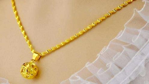 你还天天戴黄金项链吗?快摘下来,还有人不知道怎么回事,都看看