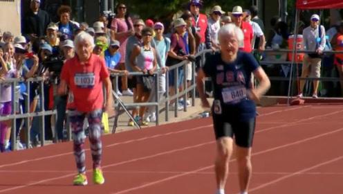 太励志!103岁奶奶百米跑冠军,她也是该项目的世界纪录保持者