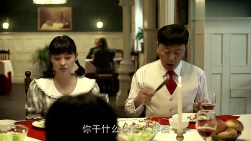 父母爱情安杰带江德福吃西餐,江德福出尽洋相,太逗笑了
