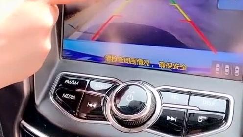 利用倒车影像,如何判断与后车的安全距离?这回清楚了吧!