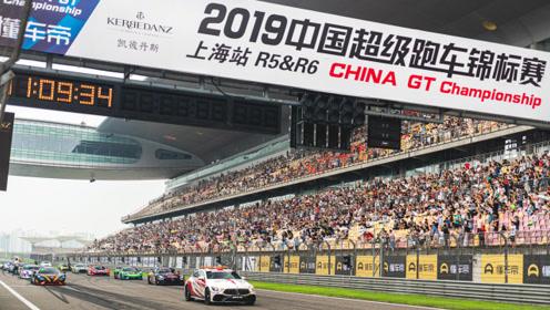 除了大长腿,China GT上海站还有哪些亮点?