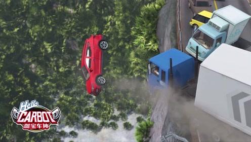 《咖宝车神》紧急危机,王牌车手被大卡车撞下山崖